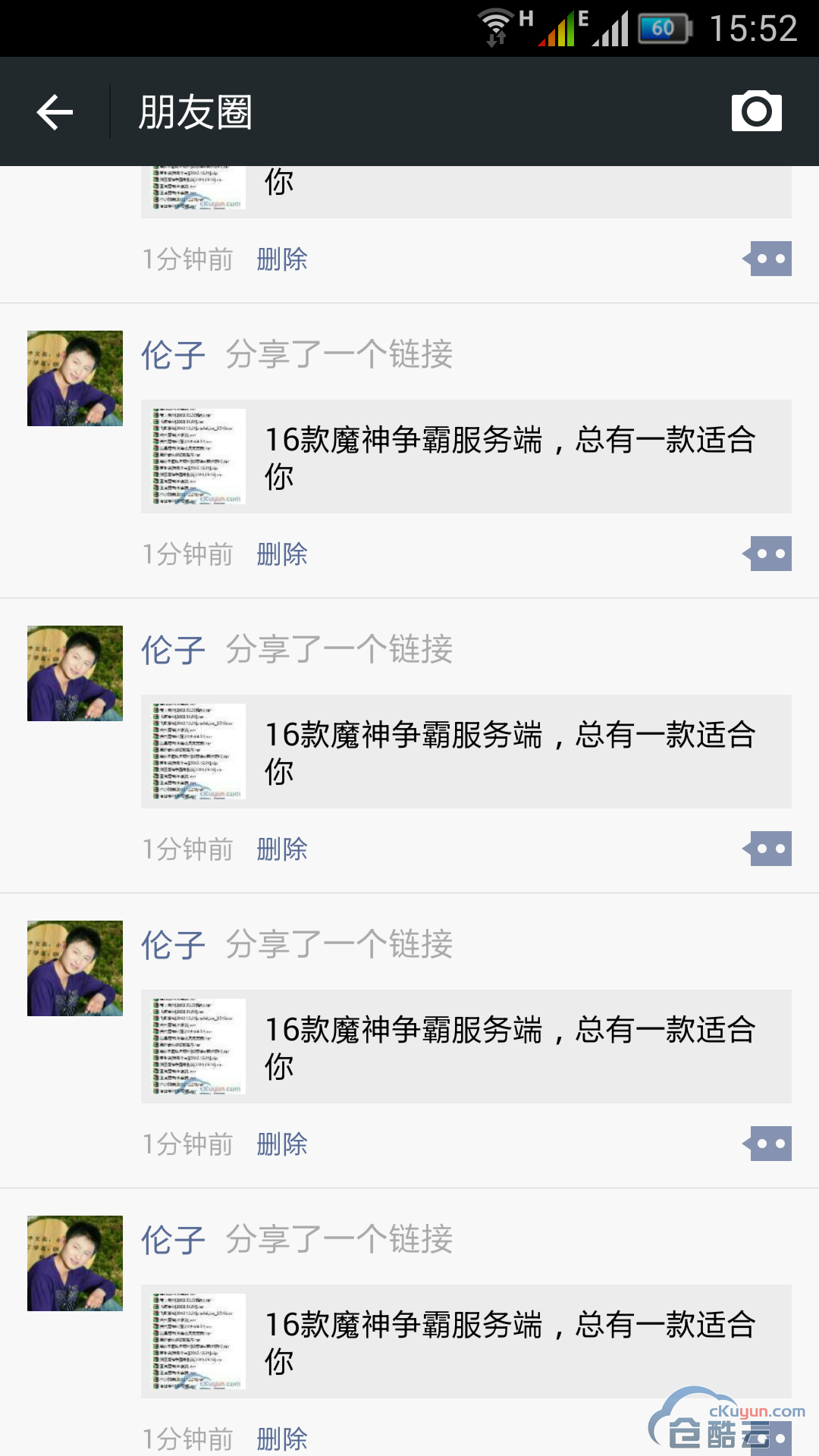 Screenshot_2015-02-08-15-52-30.png